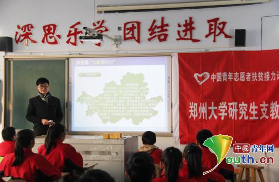 """郑州大学研究生支教团在多伦县第二中学开展以""""学习是进步的基石""""为主题的学习教育七彩雷锋课堂。"""