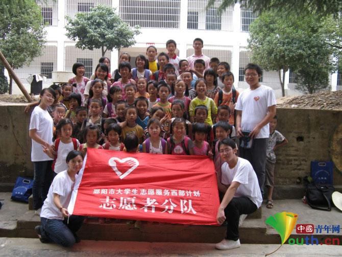 湖南郴州西部计划开展关爱农村留守儿童活动