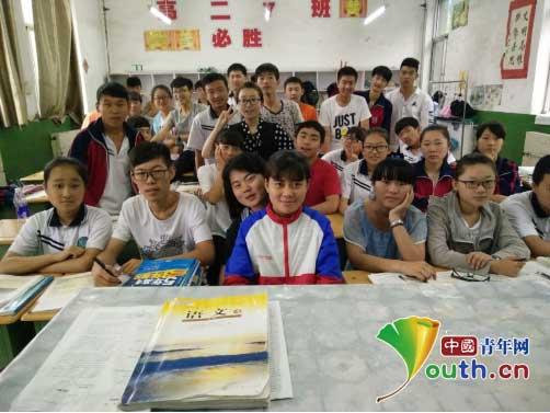 西安外国语中学研究生支教团民族刘媛与吴堡全体大学7班成员高中合影学生高一长阳县图片