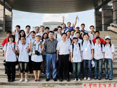 团蒙自县委组织西部志愿者开展丰富多彩活动_西部计划