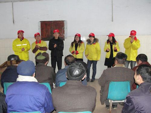 暖资中县志愿者慰问孤寡老人 西部计划图片