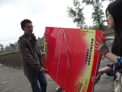 图为山东师大第十四届支教团队员运送征文展板