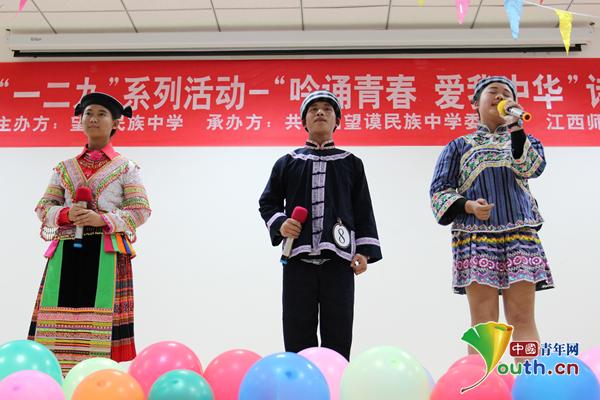 江西师范大学开展纪念一二·九诗歌朗诵比赛