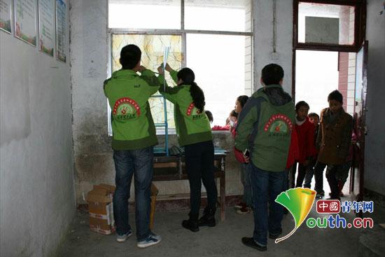 武汉理工大学研支团爱心送温暖教学展风采