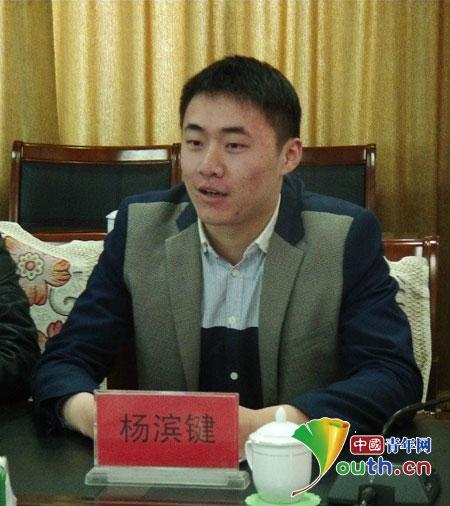 东北林业大学第四届研究生支教团团长杨滨键在座谈会上发言-东北林
