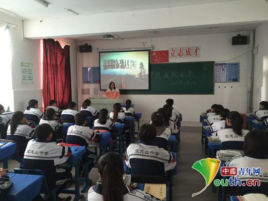 东北林业大学研究生支教团内蒙古宝龙山分队成员为初三(5)班学生
