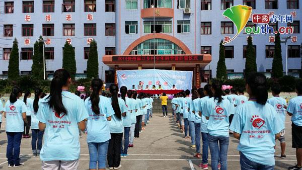 2014贵州麻江仪式乡村少年营开营高中举行关于作文科学唐诗的图片