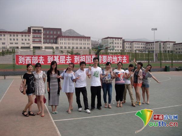 北京林业大学研究生支教团参加内蒙古培训合影-北京林大支教团分赴