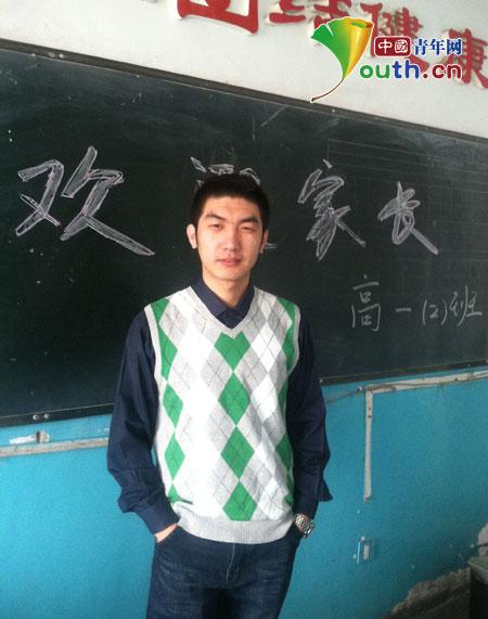 天津师范大学第十五届研究生支教团伊吾县物理知识高中梳理分队图片