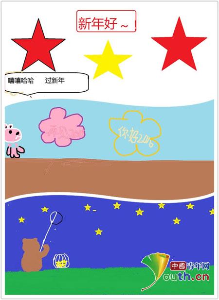 图为西湖小学五年级学生的电脑绘画课作品.孙尧供图