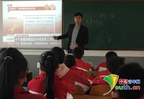 """东北农业大学研究生支教团在龙里县第三中学开展学习""""两会""""活动.图片"""