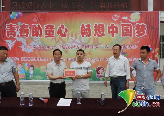 """马海绒)在""""六一""""儿童节到来之际,5月31日,宁夏医科大学第十六届研支团"""