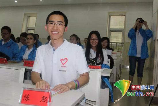 中南民族大学第三届研究生支教团成员简介