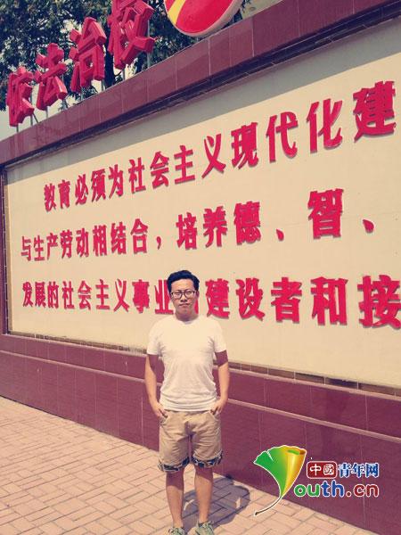 河北大学第十届研究生支教团成员个人简介