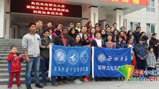 西安石油研支团陪留学生赴汉阴开展文化交流