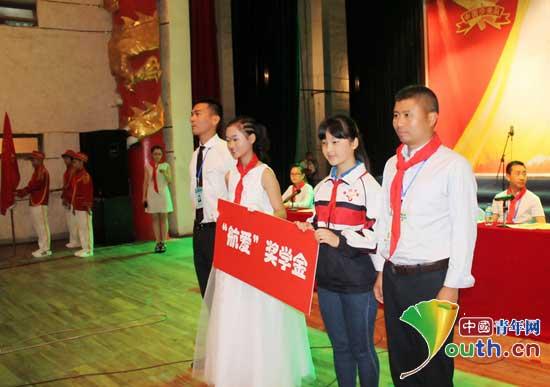 """南京航空航天大学研究生支教团在平坝区设立""""航爱""""奖学金。图为研支团为黎阳学校学生颁发""""航爱""""奖学金。"""