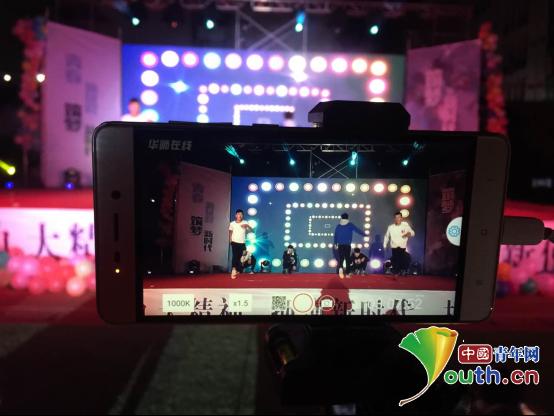华南师大研支团:直播文艺汇演青春献礼新征程
