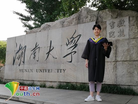 湖南大学第二十一届研究生支教团