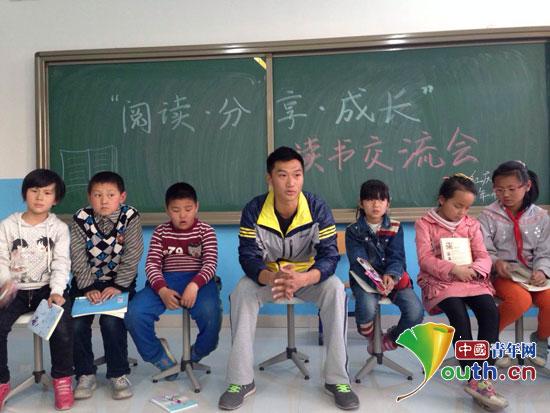"""读书 公安大学/中国人民公安大学支教团在红庆河小学开展""""阅读·分享·成长""""主题..."""