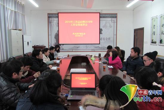 贵州平塘县团委安排部署2016年志愿者工作