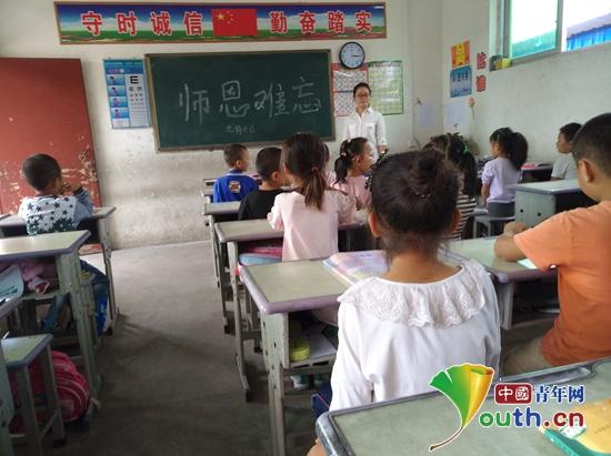 我和新来的女老师_加油吧我和我的一年级_大学生志愿服务西部计划_中国青年网